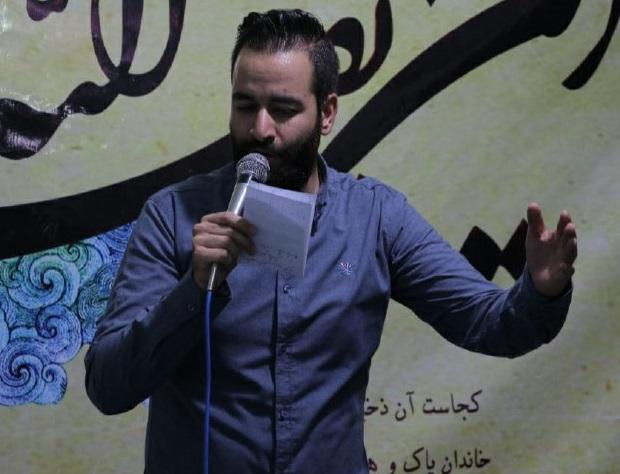 دانلود عکس و والپیپر HD | شب ولادت امام رضا(ع) 12 تیر 1399