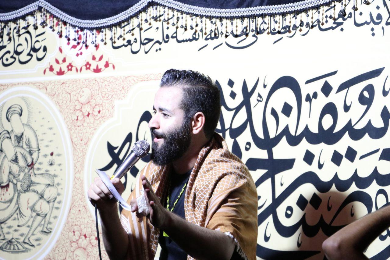 دانلود عکس و والپيپر HD | شهادت امام محمدباقر(ع) 24 تیرماه 1400